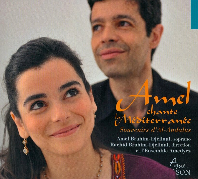 Festival de Melle - Amel Brahim Djelloul et l'ensemble Amedyez